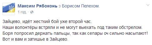 """Российские парламентарии хотят увеличить число школьных уроков истории: """"подъем патриотизма - нужно сохранить"""" - Цензор.НЕТ 1423"""