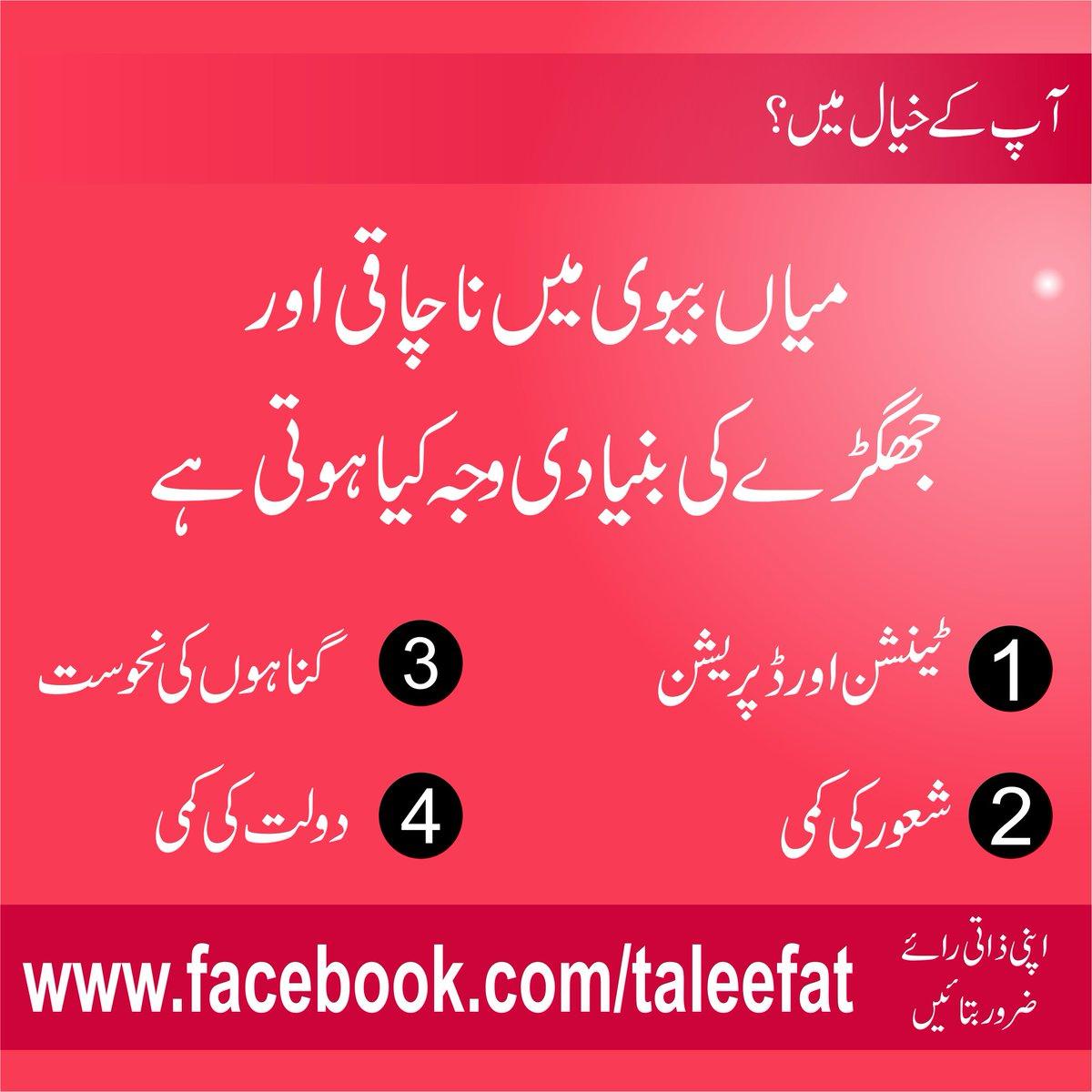 Taleefat E Ashrafia Bookstore on Twitter: