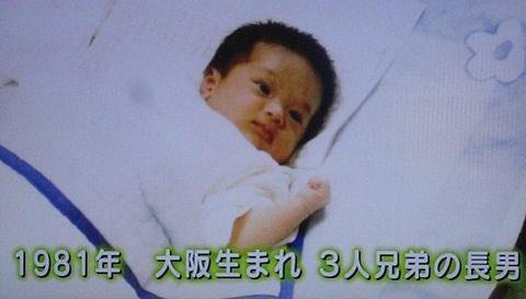 裕 母親 横山 横山裕は父親の虐待母のネグレスト乗り越えた現在の熱愛彼女は?