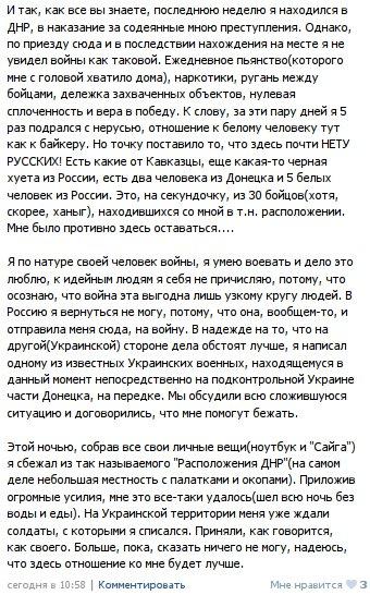 Досудебная подготовка по делу Джемилева против ФСБ состоится в Москве 18 мая, - адвокат Фейгин - Цензор.НЕТ 6652