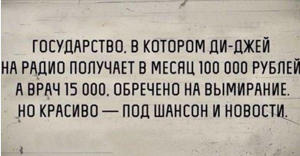 Ситуация на Донбассе остается напряженной. Позиции возле Новомихайловки обстреляны из пушек калибром 152-мм, - пресс-центр штаба АТО - Цензор.НЕТ 8185