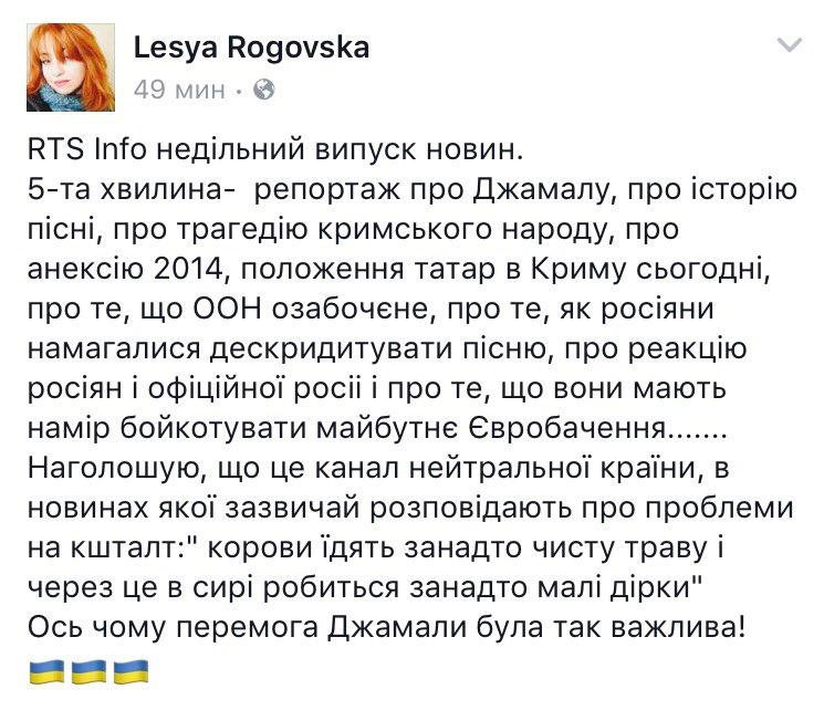 5216 граждан Украины задержаны или осуждены в России, - МИД - Цензор.НЕТ 2463