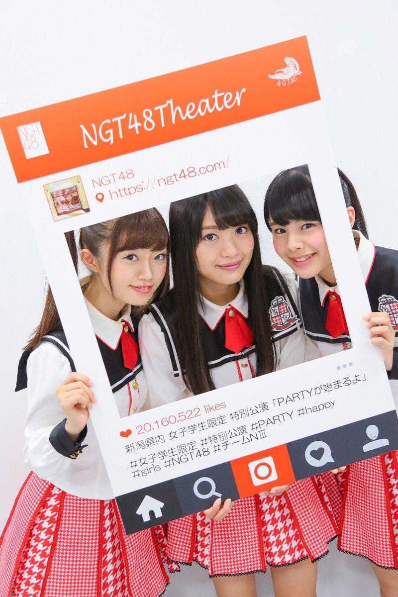 NGT48 中井りか