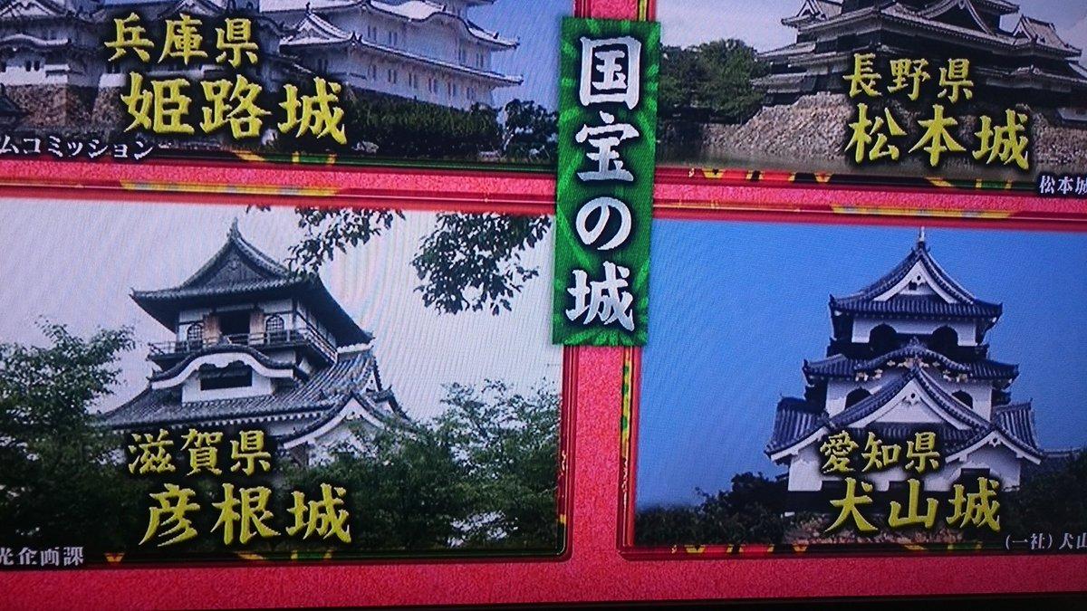 おしろツアーズ hashtag on Twit...