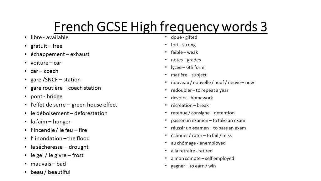 "Favori Mr T French on Twitter: ""#French #GCSE High #frequency #words  RS88"