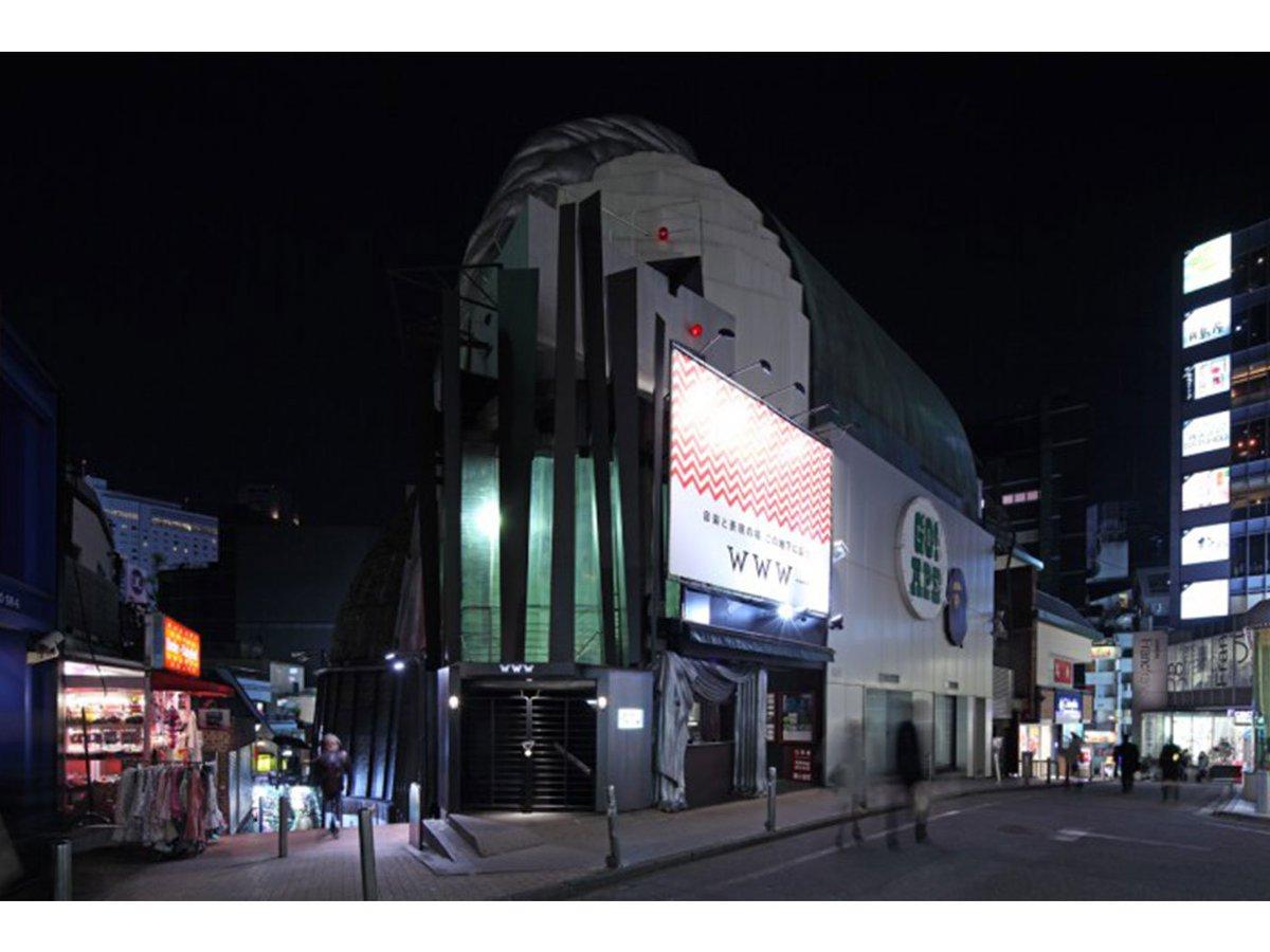 渋谷のライブハウス『WWW』が2号店オープンに向け、ブッキング / PR担当など各職種を募集 https://t.co/RBL3Br1BzO https://t.co/e7HgYkS09C