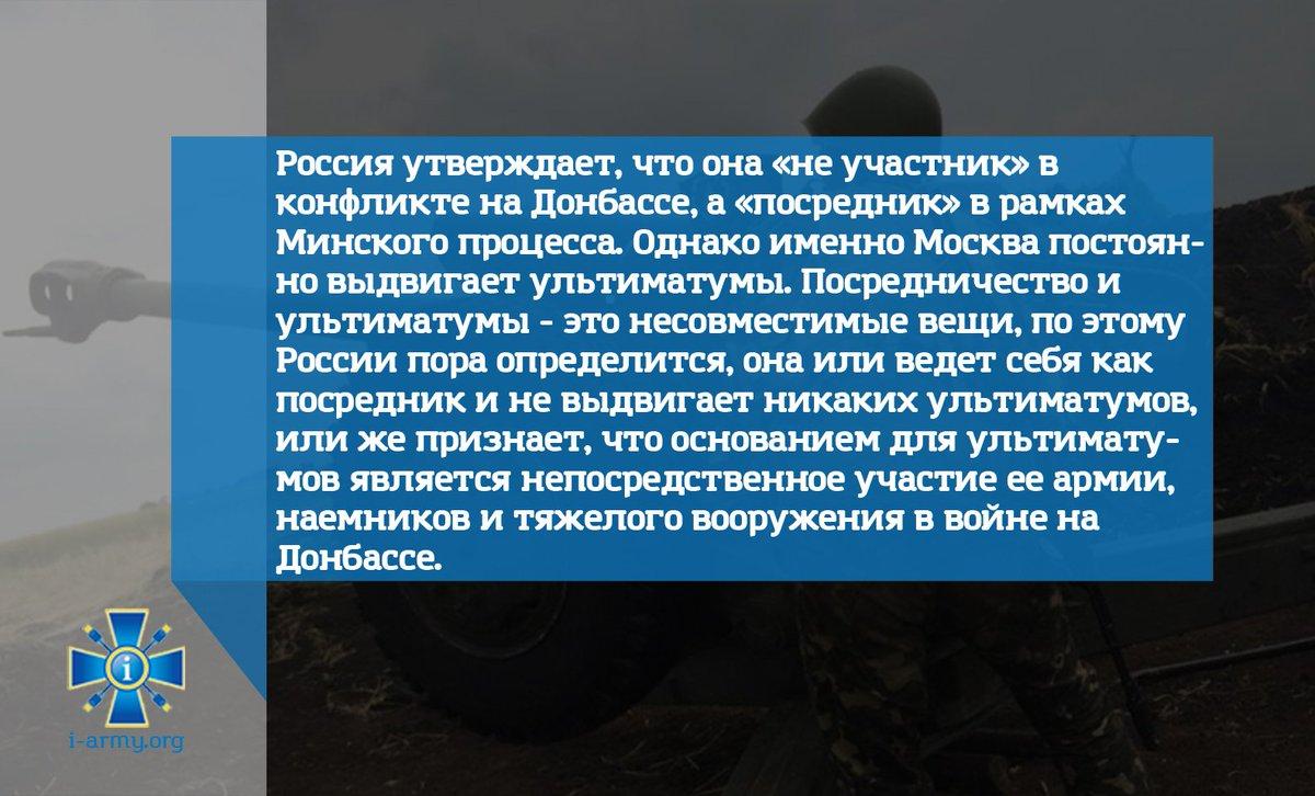 За день боевики 14 раз открывали огонь по силам АТО. Позиции под Авдеевкой обстреляли из 82-мм минометов и гранатометов, - пресс-центр штаба АТО - Цензор.НЕТ 8047