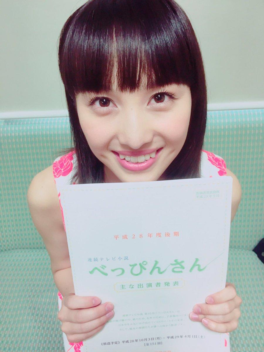 夏菜子、NHK朝ドラ「べっぴんさん」出演決定BU❤️❤️❤️ #momoclo https://t.co/them2PNeln