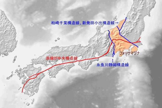 あのー、この地震の震源も中央構造線の上では… https://t.co/BPfJGuy0LY