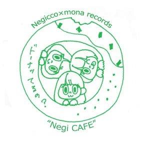 【Negi CAFE】限定メニューのご注文、または「ティー・フォー・スリー」をご購入いただくと、メンバーNao☆さんがデザインした特製コースターがもらえます!  とってもかわいい♡ コラボメニューは後日ツイートします!お楽しみに☆ https://t.co/6cNCLRPaJi