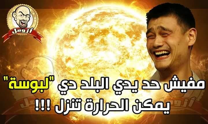 Ahmed Abd Rabu Followed