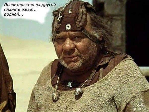 """""""Если будет перекрытие дорог из-за моего приезда, кому-то из руководства одесской полиции придется прощаться с должностями"""", - Гройсман завтра посетит Одесчину - Цензор.НЕТ 1645"""