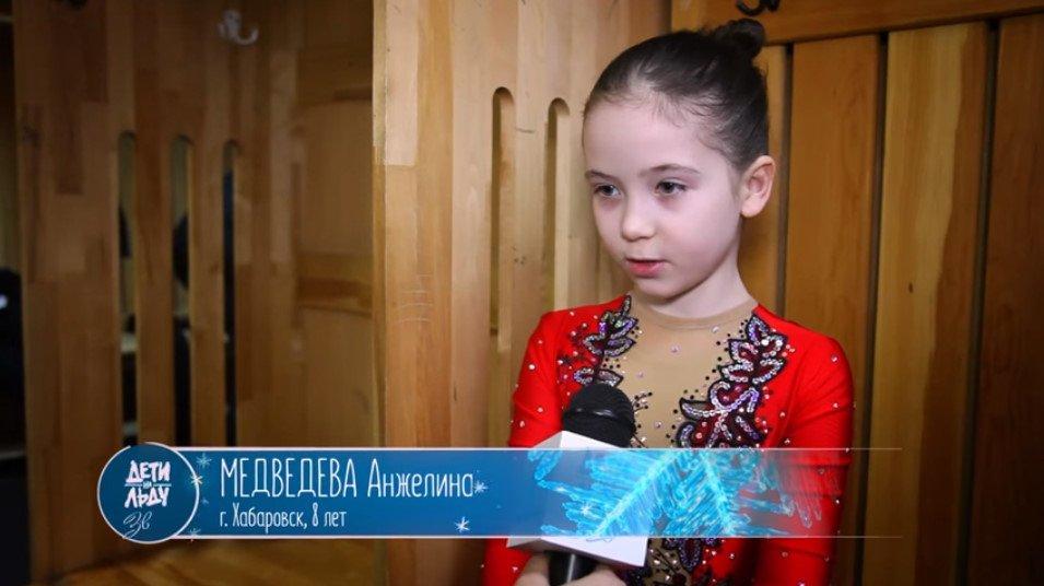 Телешоу «Дети на льду. Звезды» - Страница 2 CilGsf1UUAEhs5_
