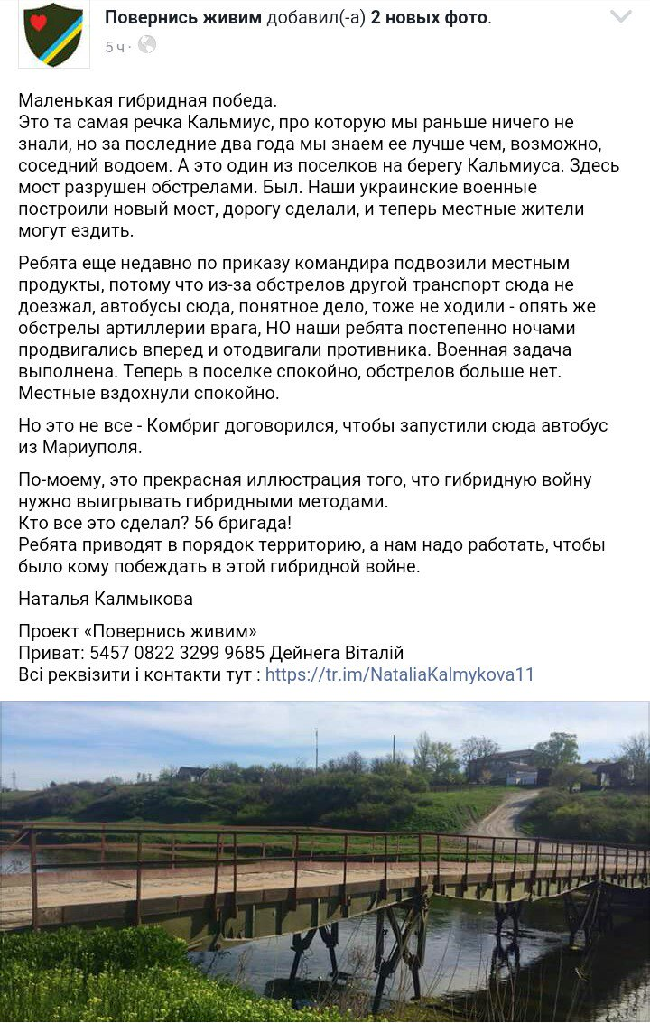 За день боевики 14 раз открывали огонь по силам АТО. Позиции под Авдеевкой обстреляли из 82-мм минометов и гранатометов, - пресс-центр штаба АТО - Цензор.НЕТ 4528