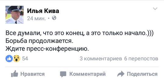 """За организацию сепаратистского """"референдума"""" в Луганской области будут судить главу райсовета - Цензор.НЕТ 1754"""