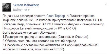 За день боевики 14 раз открывали огонь по силам АТО. Позиции под Авдеевкой обстреляли из 82-мм минометов и гранатометов, - пресс-центр штаба АТО - Цензор.НЕТ 816