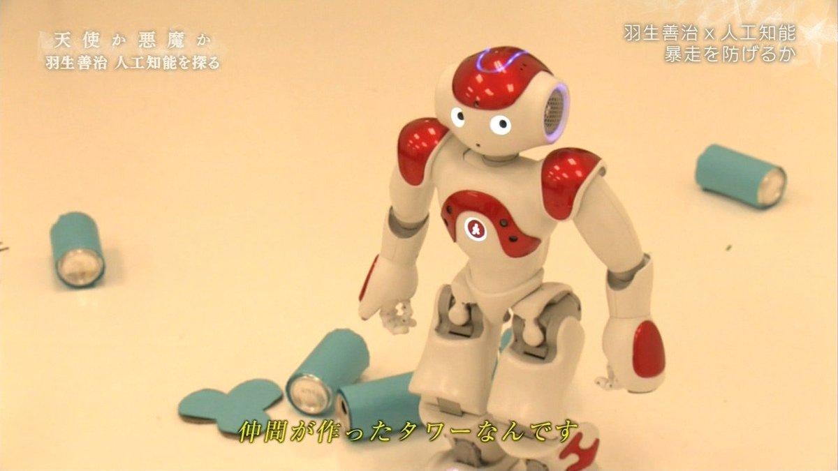 この外国人女性のロボットに対する扱いが残酷すぎると話題に!
