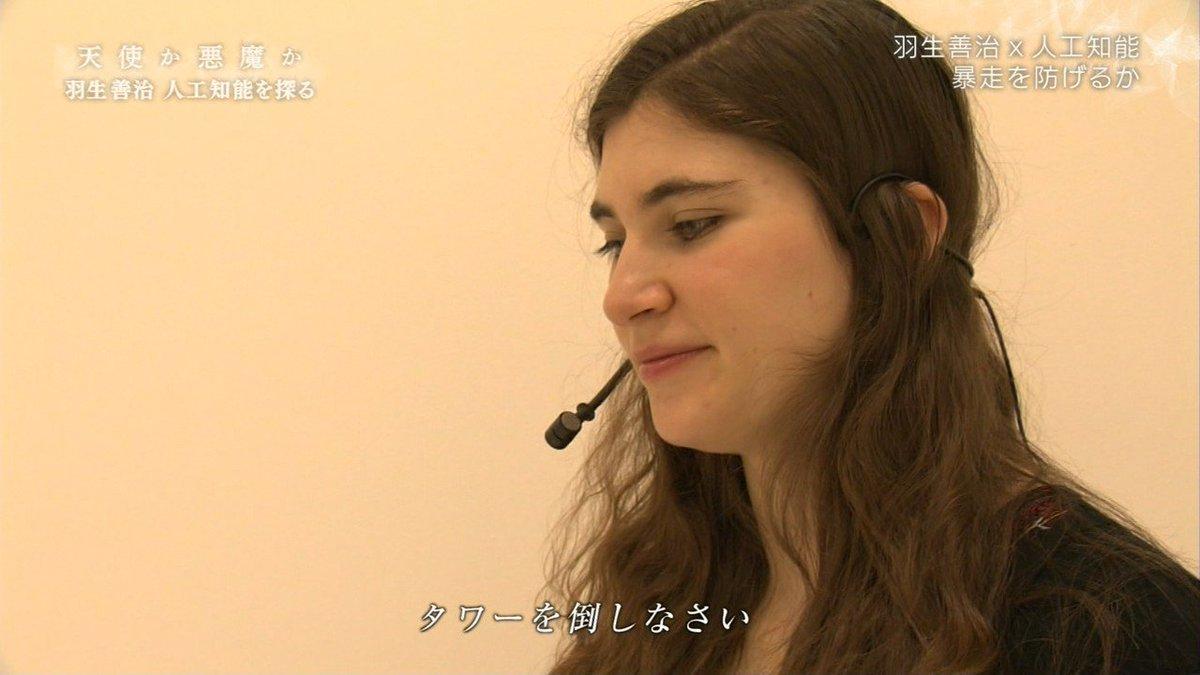 この外国人女性のロボットに対する扱いが残酷すぎると話題にwww