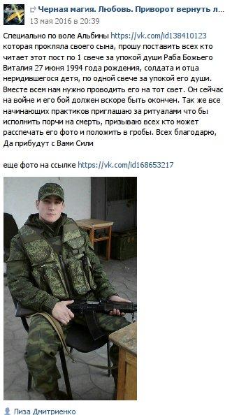 """Российские военные подорвались на собственном минном поле: один """"двухсотый"""", двое """"трехсотых"""", - ГУР Минобороны - Цензор.НЕТ 5991"""