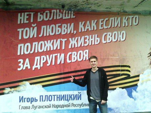 """Житель Астрахани Стенин получил два года колонии за призыв в соцсети бороться с """"путинскими оккупантами"""" - Цензор.НЕТ 8549"""