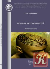 epub The Rough Guide to Film 1 (Rough Guide Reference)