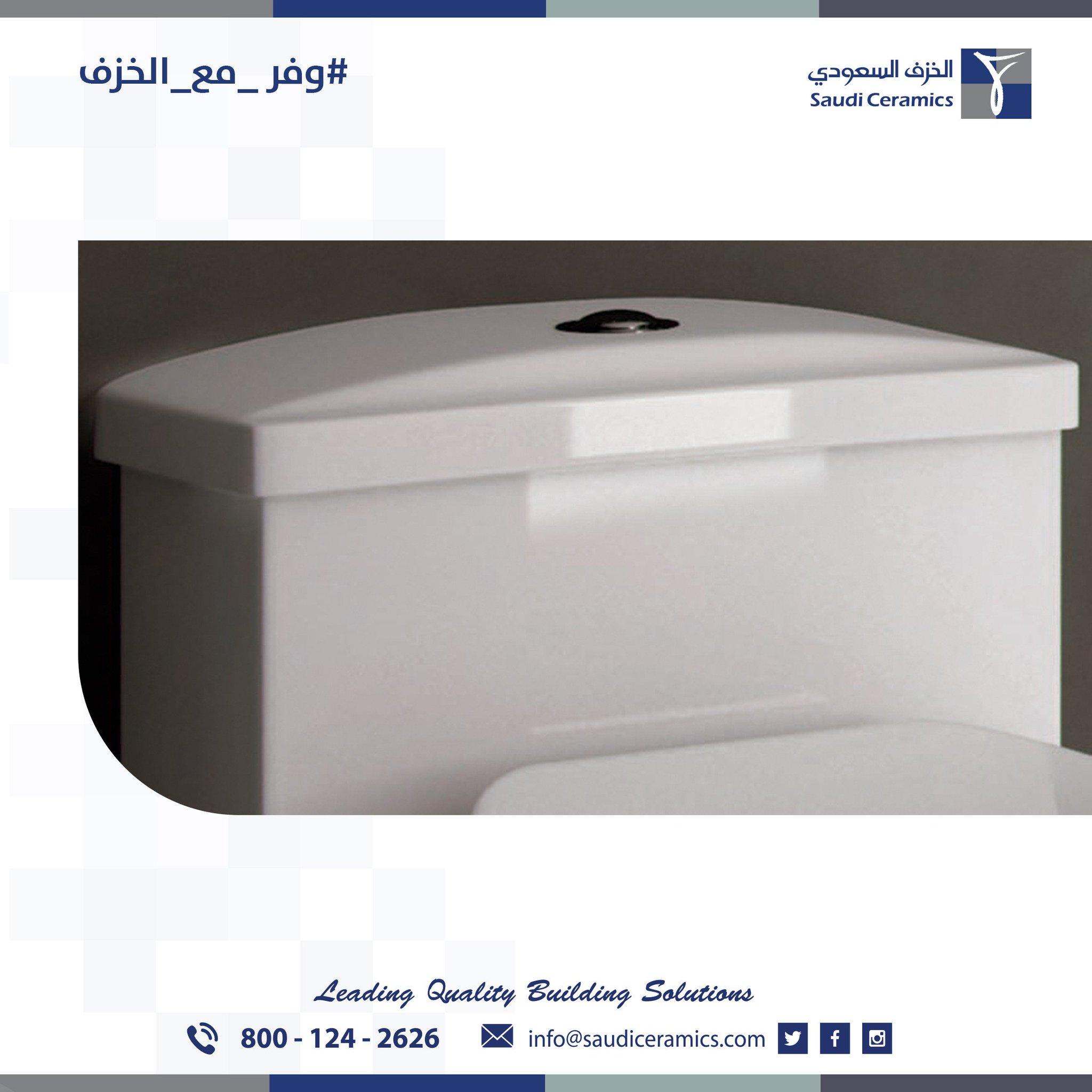 الخزف السعودي Pa Twitter تستخدم شركة الخزف السعودي عدة سيفون ذات جودة وكفاءة عالية وفر مع الخزف
