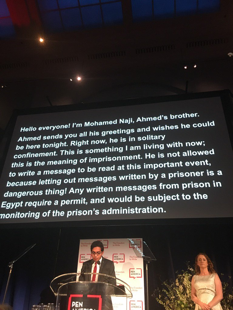 The brother of imprisoned Ahmed Naji receiving prize @#PENgala https://t.co/ZecJT5afDh