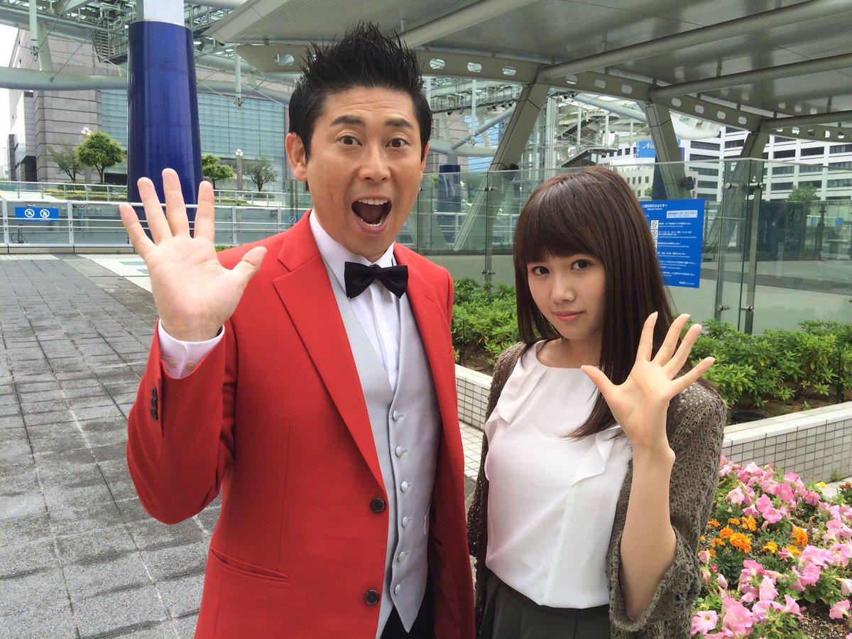 永島聖羅ちゃんと一緒の番組がスタートします。 お楽しみに〜\(^o^)/ https://t.co/JME3VgIMwt