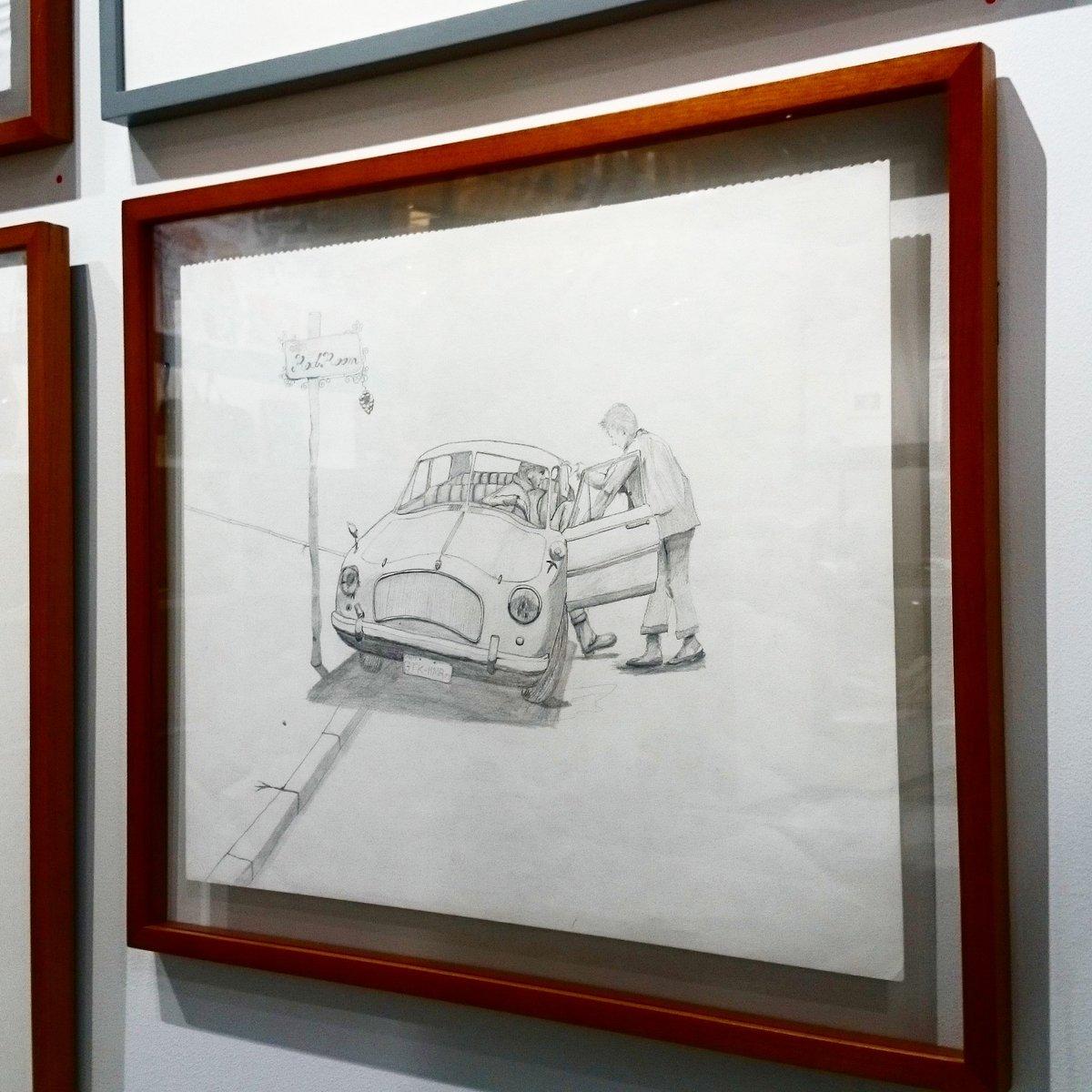 【浅井健一 個展 『FRED & SUSAN』】  10代の頃に描かれた作品「友達」。 貴重な原画作品を見られるのもこの展覧会が最後です!! また、ご購入いただける作品も残りあと2点! https://t.co/ND34PSKQor https://t.co/WWrIaGnKh2