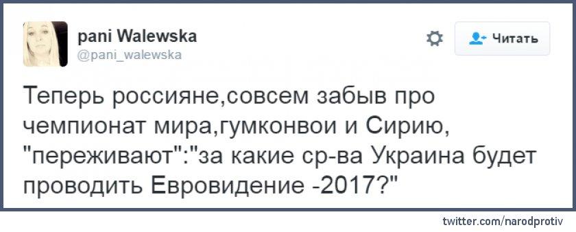"""Реальный бюджет поездки на """"Евровидение"""" составил 3 млн 123 тыс. гривен, - продюсер Джамалы - Цензор.НЕТ 5104"""