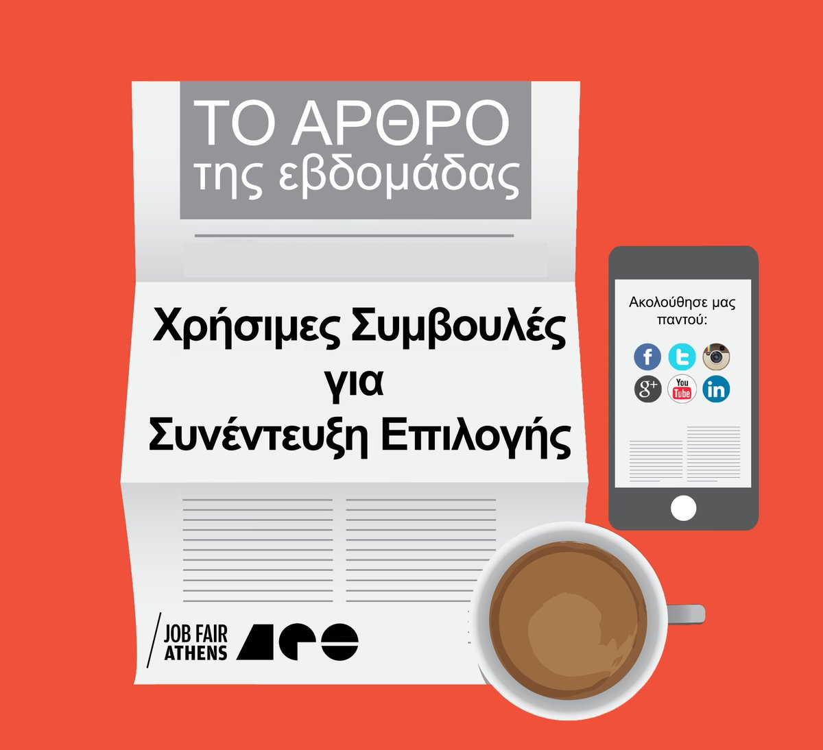 Dating τώρα vs της δεκαετίας του  90