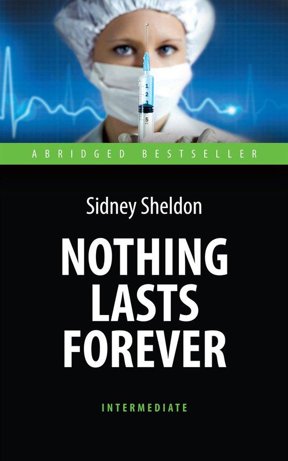 Сидни шелдон скачать книги полностью бесплатно fb2