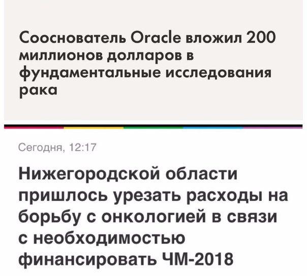 МВД РФ закупит 5676 светошумовых гранат для Росгвардии - Цензор.НЕТ 7442