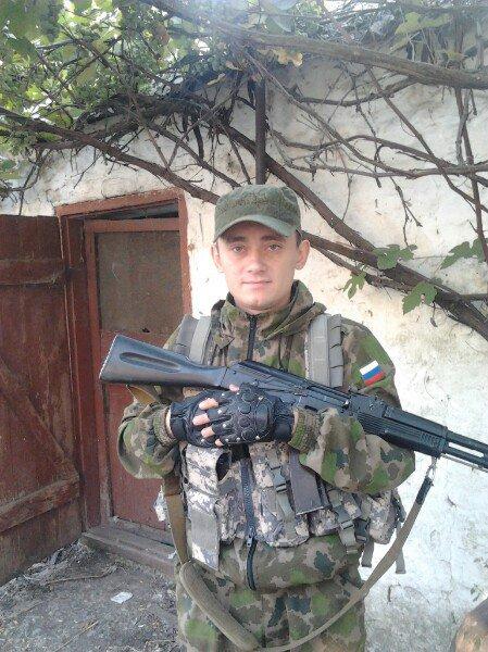 Предполагаемое похищение человека в Киеве оказалось розыгрышем - Цензор.НЕТ 9116