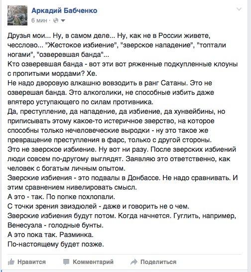 МВД РФ закупит 5676 светошумовых гранат для Росгвардии - Цензор.НЕТ 3820