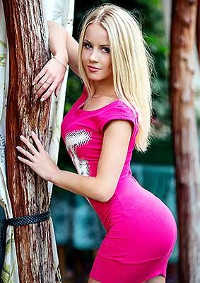 Ukraine ladies looking for marriage