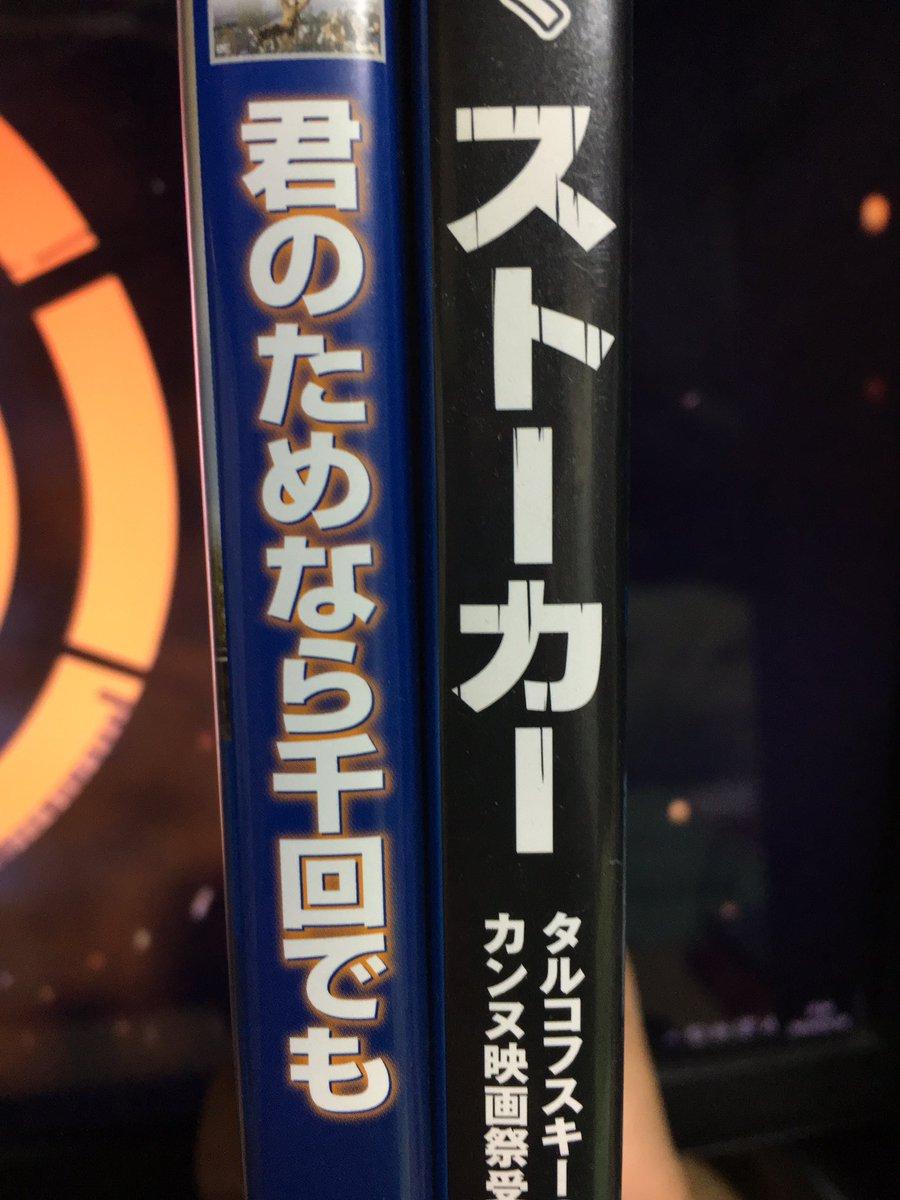 作ってみたら猟奇だった。 #DVD川柳 https://t.co/24Unu6mqTu