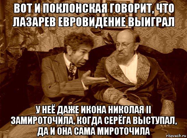 """""""Все потребители получают электроэнергию без ограничения"""", - кремлевская марионетка Аксенов отменил в Крыму режим чрезвычайной ситуации - Цензор.НЕТ 2489"""
