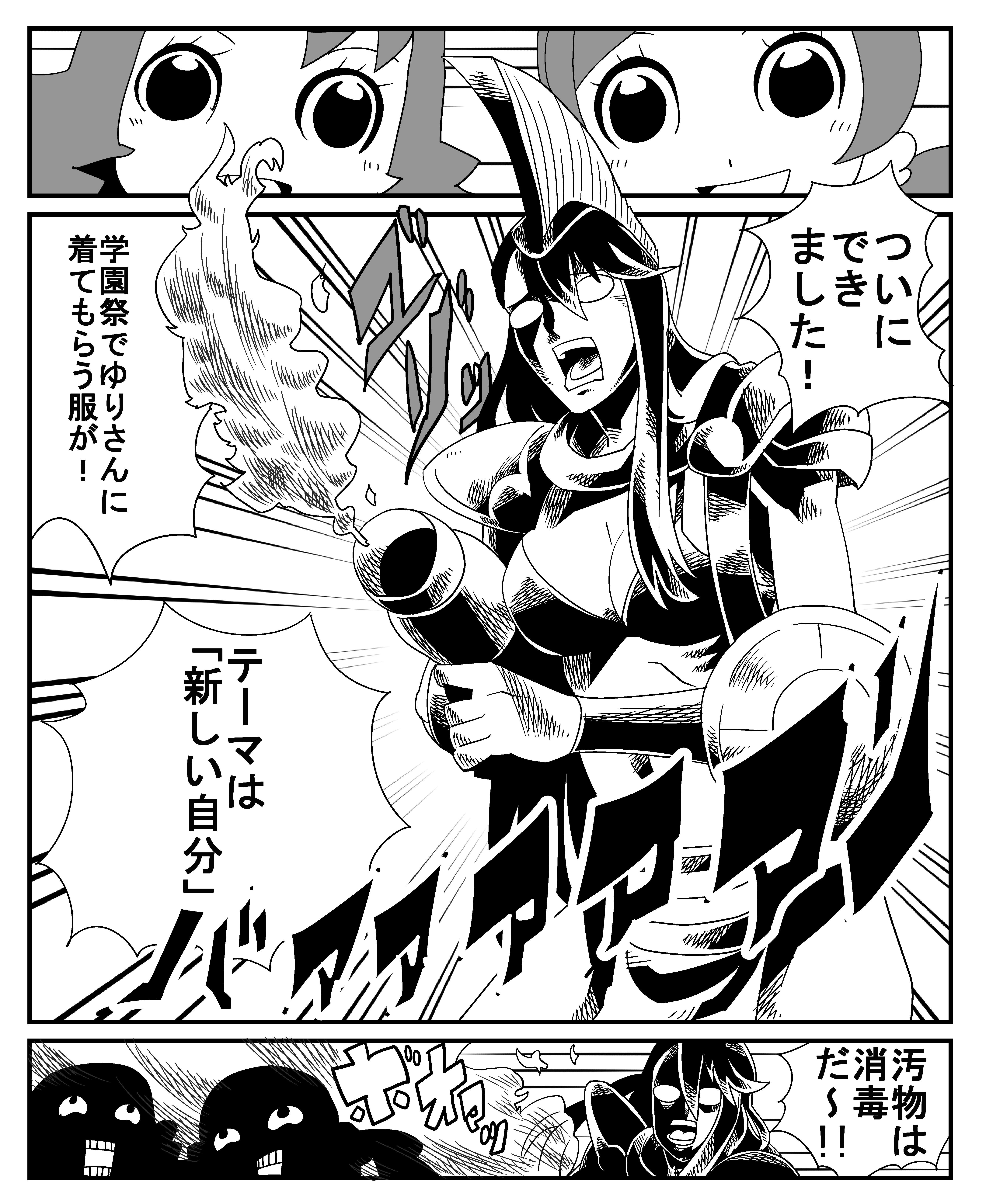 刀サンチーム (@KATANA77)さんのイラスト
