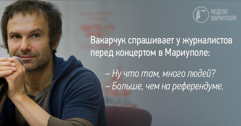ОБСЕ впервые признала, что боевики на Донбассе заблокировали процесс освобождения украинских заложников, - Ирина Геращенко - Цензор.НЕТ 939