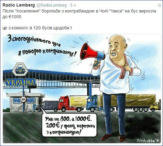 Комитет Рады не поддержал решение об увольнении руководства ГФС - Цензор.НЕТ 7705