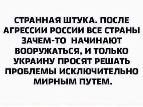 Выборы на Донбассе возможны не ранее, чем через два года. И это оптимистический сценарий, - Магера - Цензор.НЕТ 2321