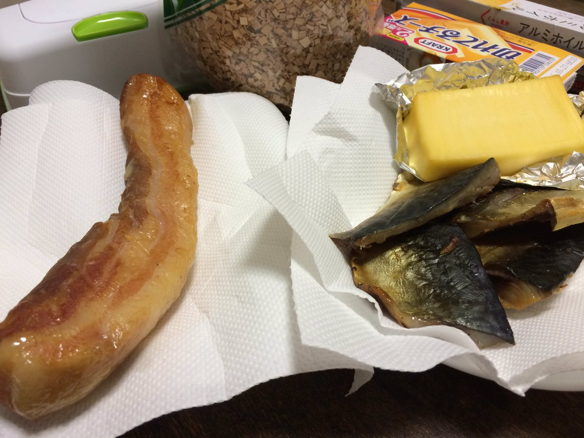 平日の休みを、肉や魚を燻す遊びに費やしています。 ついでに切れてるチーズなども燻してみました。 https://t.co/ZoiFROfsPc
