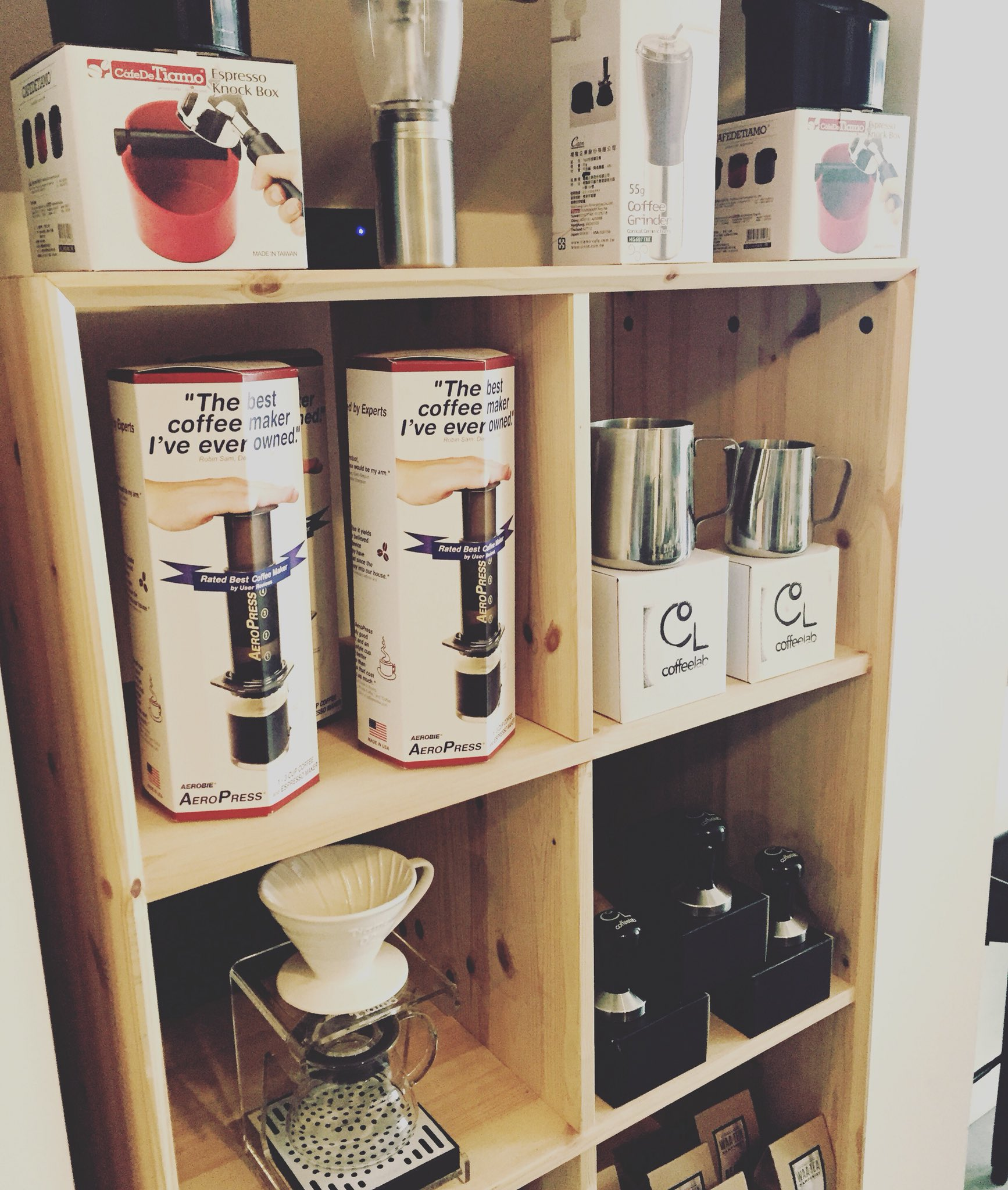 Coffee Lab Uk On Twitter New Retail Section Retail