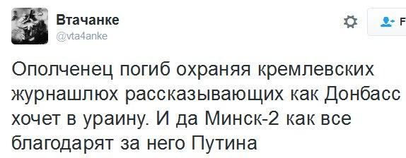 """""""С их стороны - никаких подвижек, а от нас требуют признать боевиков легальной властью. Это - капитуляция, а не минские договоренности"""", - Билецкий - Цензор.НЕТ 6299"""
