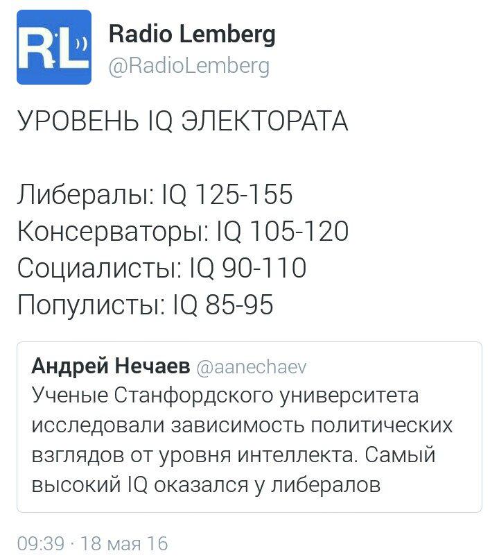 Расследование дела о создании Януковичем преступной организации приостановлено, - адвокат - Цензор.НЕТ 3626