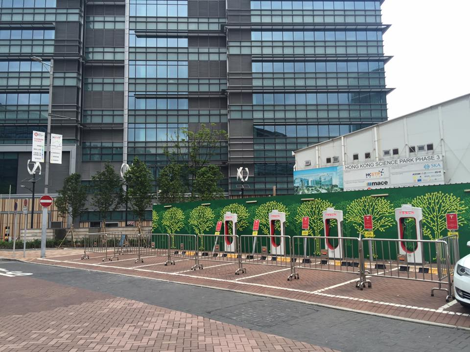 No charging station is available for EVs today in Science Park, due to Zhang Dejiang's visit. #DLLMDJZhang https://t.co/3vcmk0SSOZ