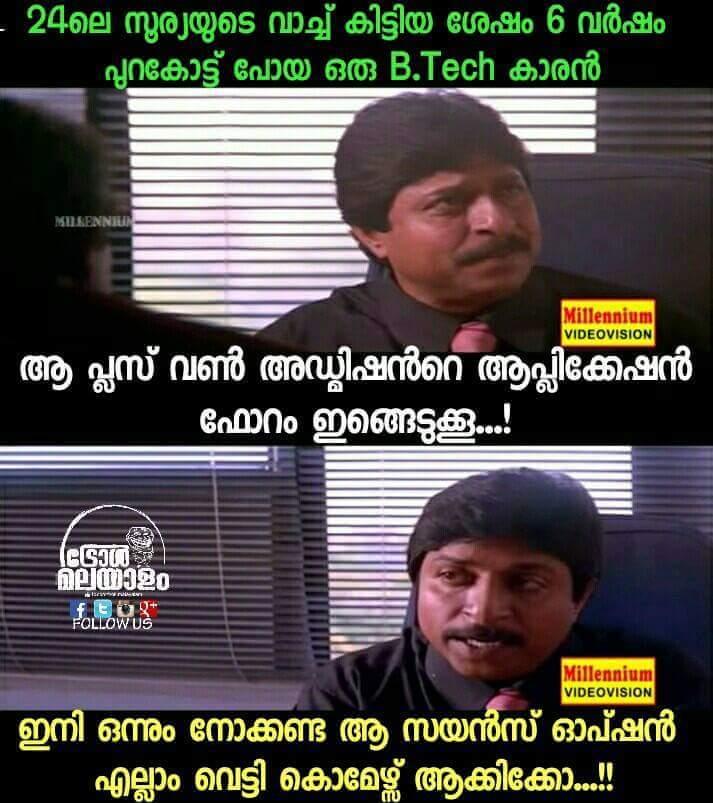 """Troll Malayalam on Twitter: """"ടൈം ട്രാവലിംഗ് ..."""