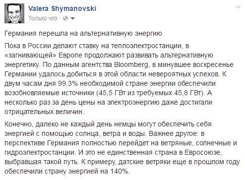 Комитет Рады поддержал законопроект о денонсации соглашения с РФ о малом приграничном движении - Цензор.НЕТ 3519
