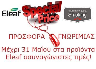 EA Smoking ( EA Smoking)  eb594387bb4